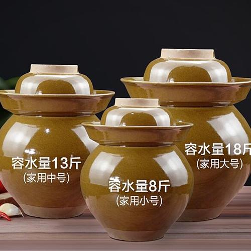 青釉泡菜坛